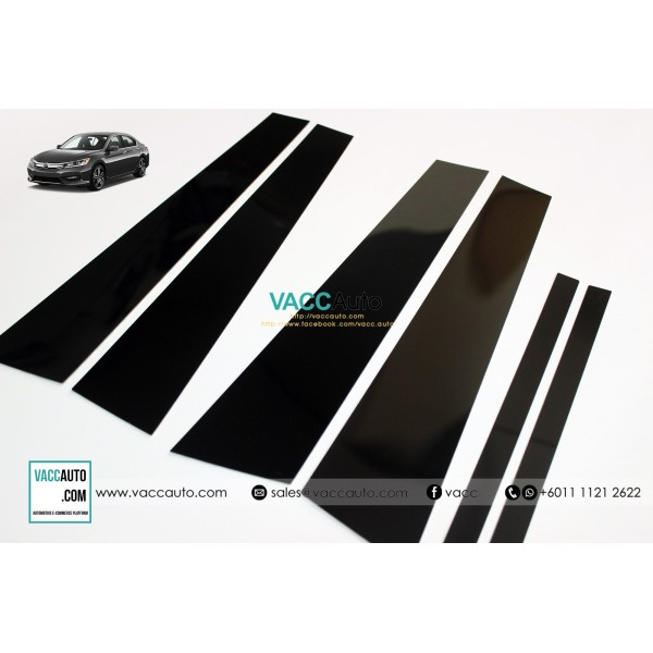 Accord (9th Gen) Door Pillar Dark (PC)
