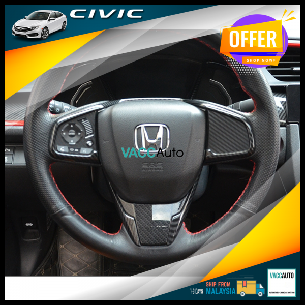 Civic (10th Gen) Steering Carbon Lining