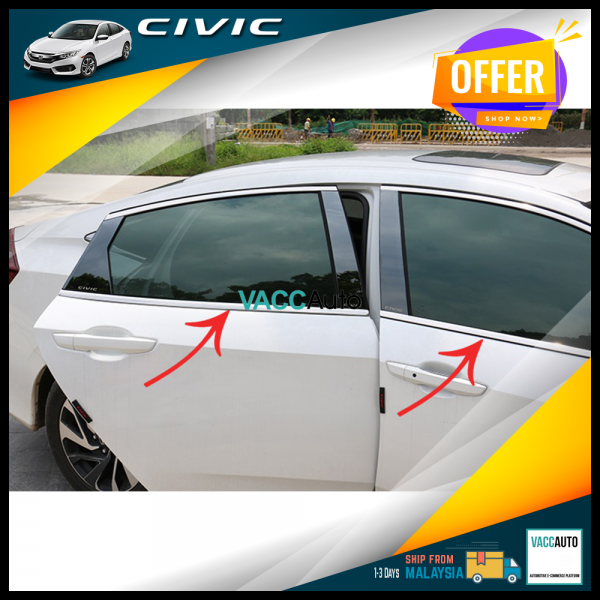 Civic (10th Gen) Window Chrome Lining
