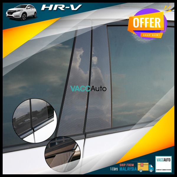 Honda HR-V / HRV / VEZEL Door Pillar Carbon Fiber ...