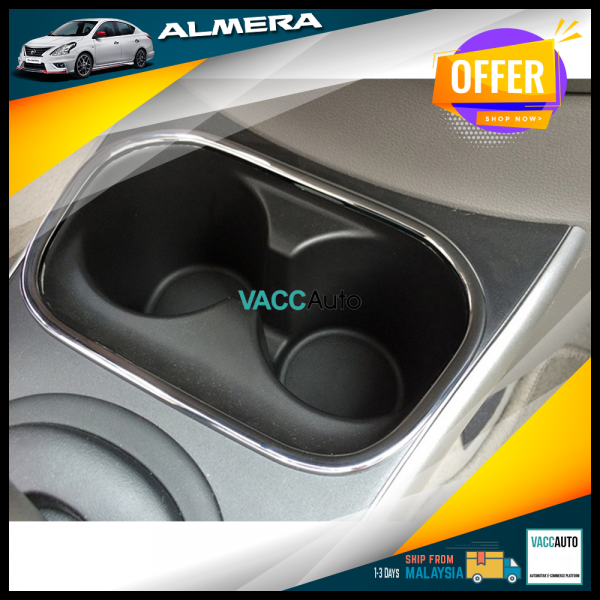 Almera (1st Gen) Cup Holder Chrome Lining