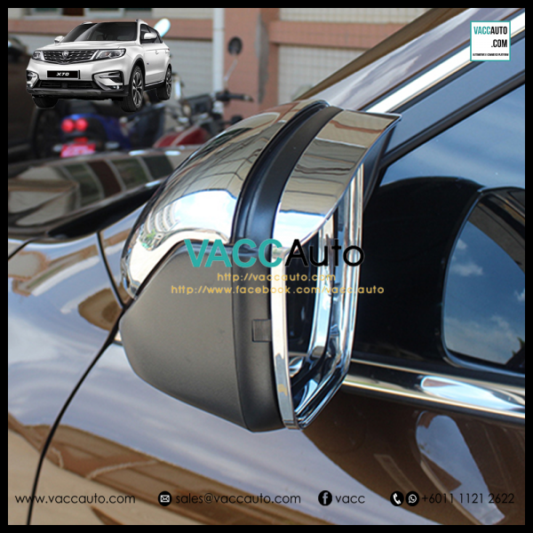 Proton X70 Side Mirror Chrome Frame
