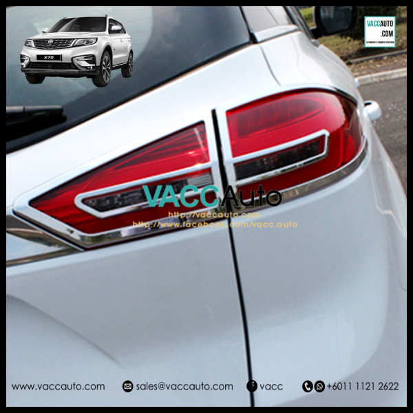 Proton X70 Tail Lamp Chrome Lining