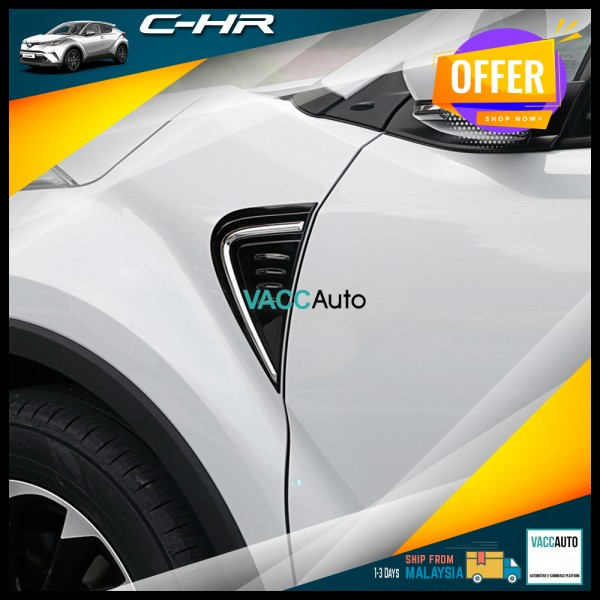 Toyota C-HR / CHR Leaf Board Cover