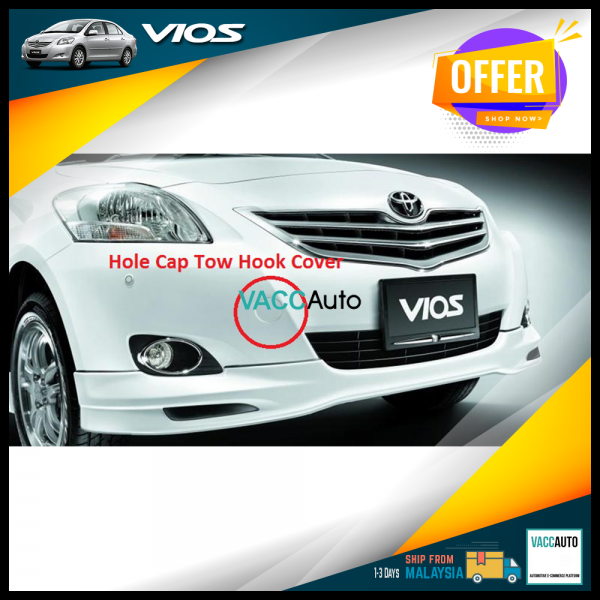 Vios (2nd Gen) Front Bumper Tow Hook Cover