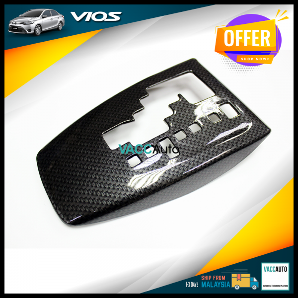 Toyota Vios 2013 - 2018 Gear Cover Carbon